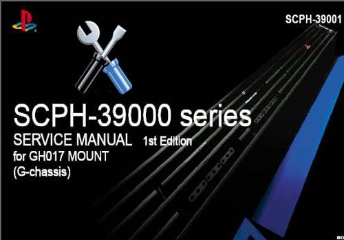 gh 39000 service