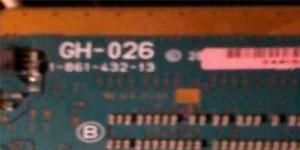 GH-026 Board