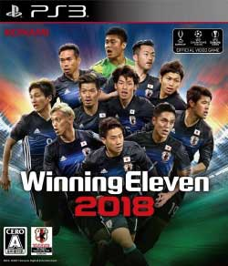 Winning Eleven 2018 Full PS3