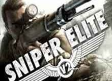 Download Sniper Elite V2 PKG Game PS3 BLES01290