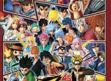 J-STARS Victory VS+ PS3 PKG – NPUB31519