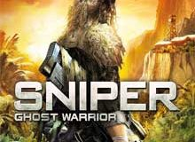 Sniper Ghost Warrior PS3 PKG