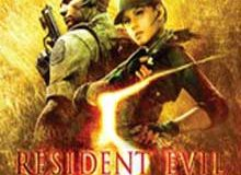 Resident Evil 5: Gold Edition PS3 PKG