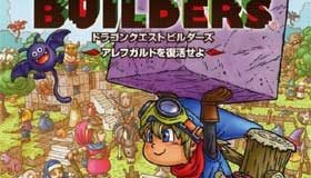 Dragon Quest Builders Alefgard PS3 CFW2OFW HAN