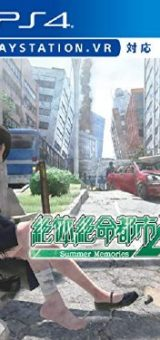 Zettai Zetsumei Toshi 4+ Summer Memories PKG Game PS4